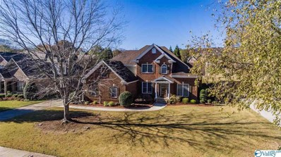 214 Harborview Drive, Madison, AL 35758 - MLS#: 1156981