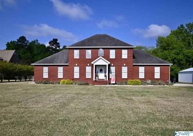 67 Village Drive, Hartselle, AL 35640 - MLS#: 1779160