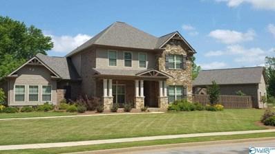 125 Shiloh Creek Drive, Madison, AL 35758 - MLS#: 1781231