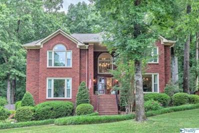 156 Heritage Lane, Madison, AL 35758 - MLS#: 1783243