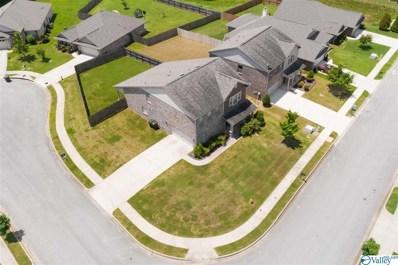114 Gardengate Drive, Harvest, AL 35749 - MLS#: 1783524