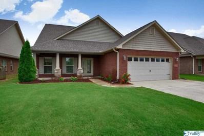 476 East Mossyleaf Drive, Huntsville, AL 35824 - MLS#: 1786523