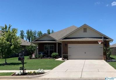 132 Pembridge Lane, Madison, AL 35756 - MLS#: 1786742