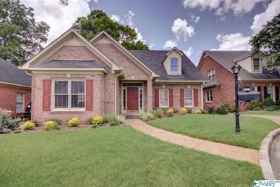 1703 Magnolia Court, Decatur, AL 35061 - MLS#: 1786781