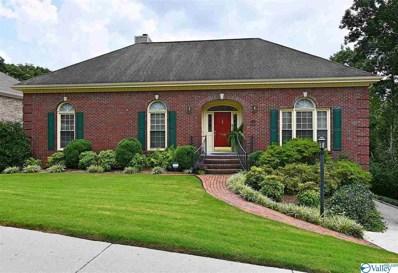 1726 Alm Drive, Huntsville, AL 35811 - MLS#: 1787319