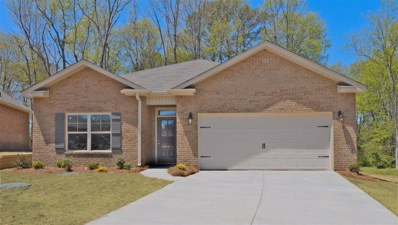 110 Oak Path Lane, Harvest, AL 35749