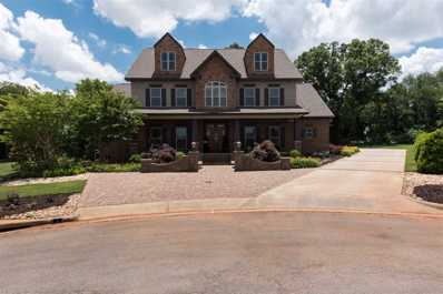 12583 Carriage Park Lane, Athens, AL 35613 - MLS#: 1095351
