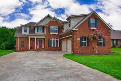 14407 Water Stream Drive, Harvest, AL 35749