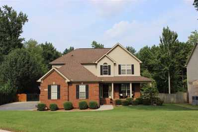 131 Lincarrie Lane, Harvest, AL 35749