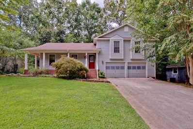 205 Evalyn Street, Madison, AL 35758 - MLS#: 1103729