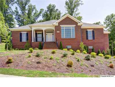 114 Rainbow Glen Circle, Madison, AL 35758