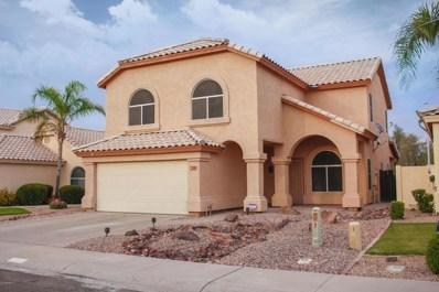 331 N Brookside Street, Chandler, AZ 85225 - MLS#: 5462540