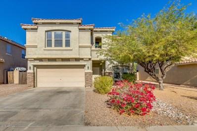 664 W Viola Street, Casa Grande, AZ 85122 - MLS#: 5569851