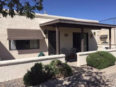 847 E Lancaster Circle, Florence, AZ 85132 - MLS#: 5583508