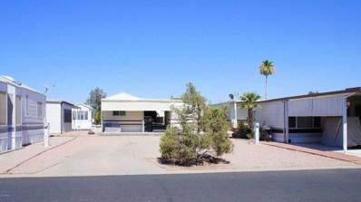 7750 E Broadway Road, Mesa, AZ 85208 - MLS#: 5626506