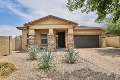 1539 E Apollo Road, Phoenix, AZ 85042 - MLS#: 5637611