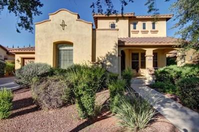 20498 W Walton Drive, Buckeye, AZ 85396 - MLS#: 5653917