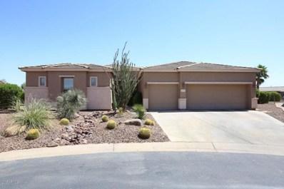 19815 N Puffin Drive, Maricopa, AZ 85138 - MLS#: 5662673