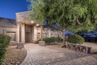 9734 W Mariposa Grande --, Peoria, AZ 85383 - MLS#: 5664207