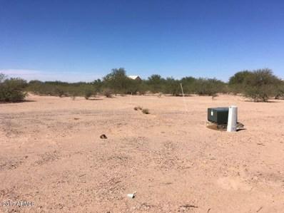 9064 S Aubree Circle, Casa Grande, AZ 85193 - MLS#: 5664970