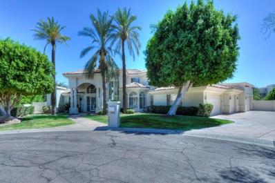 12239 S Yaki Court, Phoenix, AZ 85044 - MLS#: 5665469