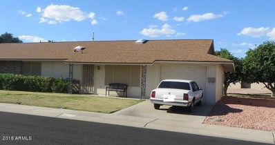 10558 W Campana Drive, Sun City, AZ 85351 - MLS#: 5665825