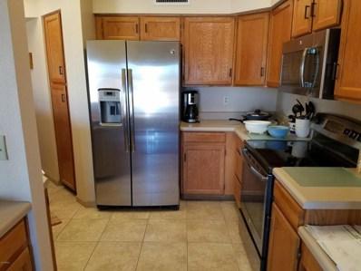 4416 E Shomi Street, Phoenix, AZ 85044 - MLS#: 5666896