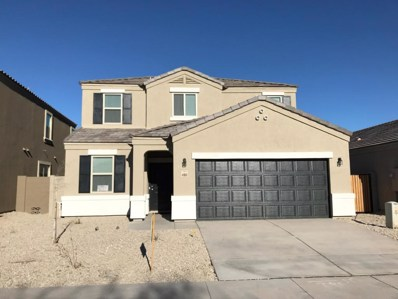 41860 W Allegra Drive, Maricopa, AZ 85138 - MLS#: 5667791