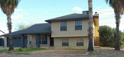 4231 E Decatur Street, Mesa, AZ 85205 - MLS#: 5669104