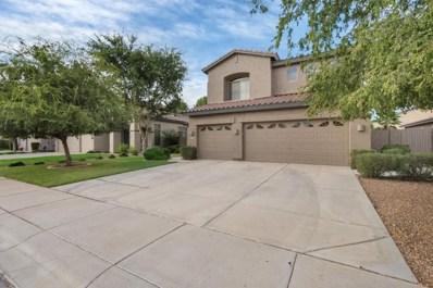 1634 E Park Avenue, Gilbert, AZ 85234 - MLS#: 5676673