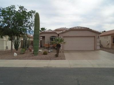 1881 E Sandalwood Road, Casa Grande, AZ 85122 - MLS#: 5682090