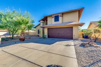 1025 E Ivyglen Street, Mesa, AZ 85203 - MLS#: 5687494