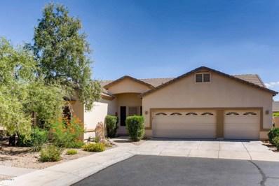 721 W Citrus Way, Phoenix, AZ 85013 - MLS#: 5688502