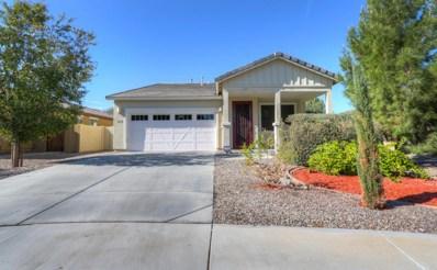 4544 S Twinleaf Drive, Gilbert, AZ 85297 - MLS#: 5689109