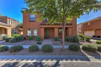 2999 E Harrison Street, Gilbert, AZ 85295 - MLS#: 5689494