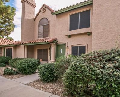 4901 E Kelton Lane Unit 1204, Scottsdale, AZ 85254 - MLS#: 5689505