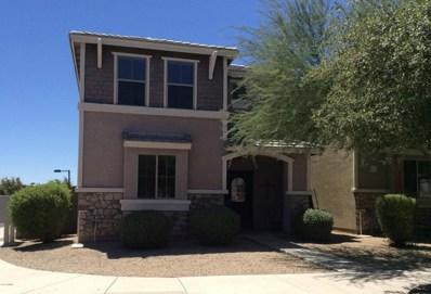 4365 E Morrow Drive, Phoenix, AZ 85050 - MLS#: 5691885