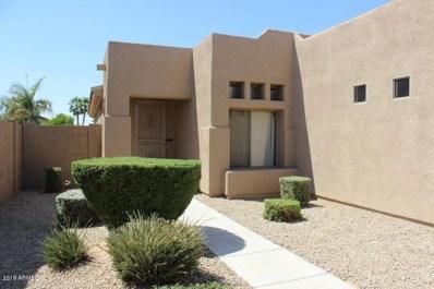 14513 W Weldon Avenue, Goodyear, AZ 85395 - MLS#: 5695224