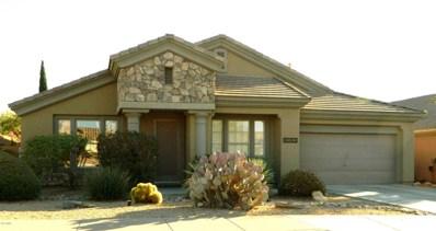 10263 E Acacia Drive, Scottsdale, AZ 85255 - MLS#: 5696378