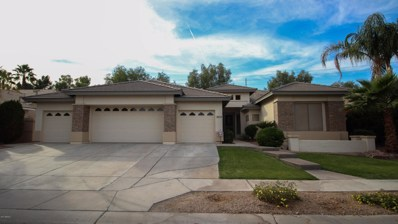7878 S Stephanie Lane, Tempe, AZ 85284 - MLS#: 5697199