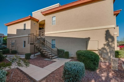10410 N Cave Creek Road Unit 1045, Phoenix, AZ 85020 - MLS#: 5700667