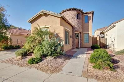 312 W Rosemary Drive, Chandler, AZ 85248 - MLS#: 5700733