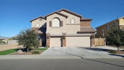 11222 E Shelley Avenue, Mesa, AZ 85212 - MLS#: 5702058