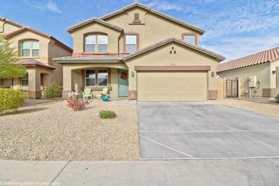 12044 W Melinda Lane, Sun City, AZ 85373 - MLS#: 5703861