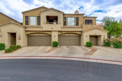 3131 E Legacy Drive Unit 1048, Phoenix, AZ 85042 - MLS#: 5704017