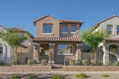 12521 W Via Dona Road, Peoria, AZ 85383 - MLS#: 5704742