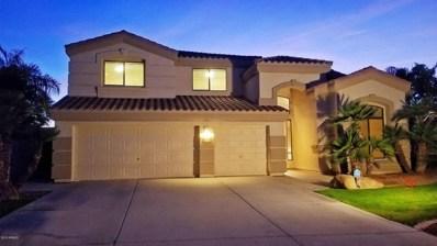 3280 S Camellia Place, Chandler, AZ 85248 - MLS#: 5707474