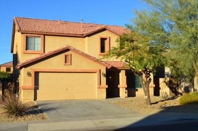 2336 W Roy Rogers Road, Phoenix, AZ 85085 - MLS#: 5708609