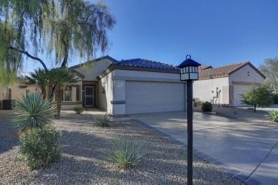15873 W Alpine Ridge Drive, Surprise, AZ 85374 - MLS#: 5709203