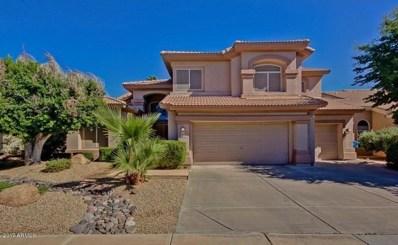 16833 N 60TH Place, Scottsdale, AZ 85254 - MLS#: 5709652